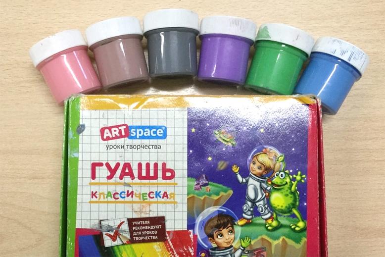 Как выбрать художественные материалы. Краски фирмы ARTspace